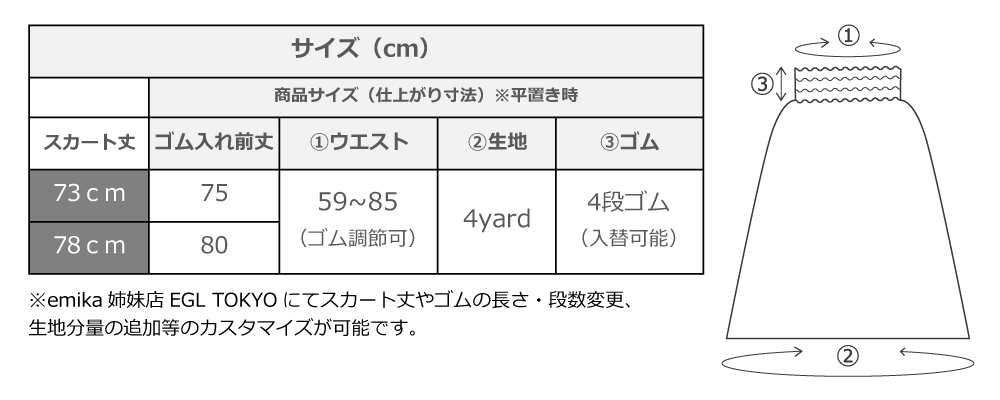 フラダンス パウスカート シングル73cm丈 バイカラーレッドオレンジ 2633