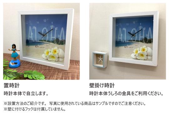 フラガール&プルメリア スクエアクロック CLKS0007