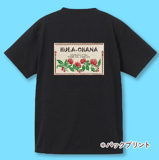 名入れTシャツ ブラック NT007b