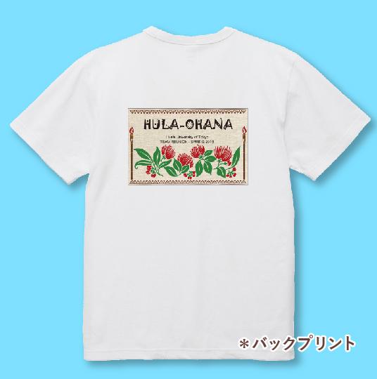 名入れTシャツ ホワイト NT007w