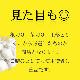 青森県産 にんにく Sサイズ 「福地ホワイト六片種」