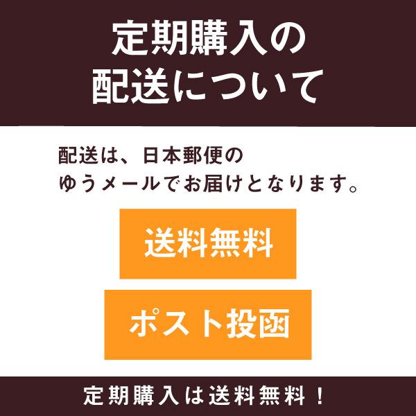 【定期販売】 つぶサポ (黒にんにく)