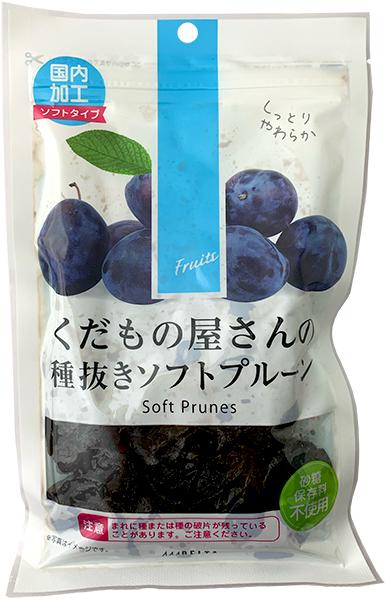くだもの屋さんのやわらか大粒プルーン (種抜き/200g) 【10】