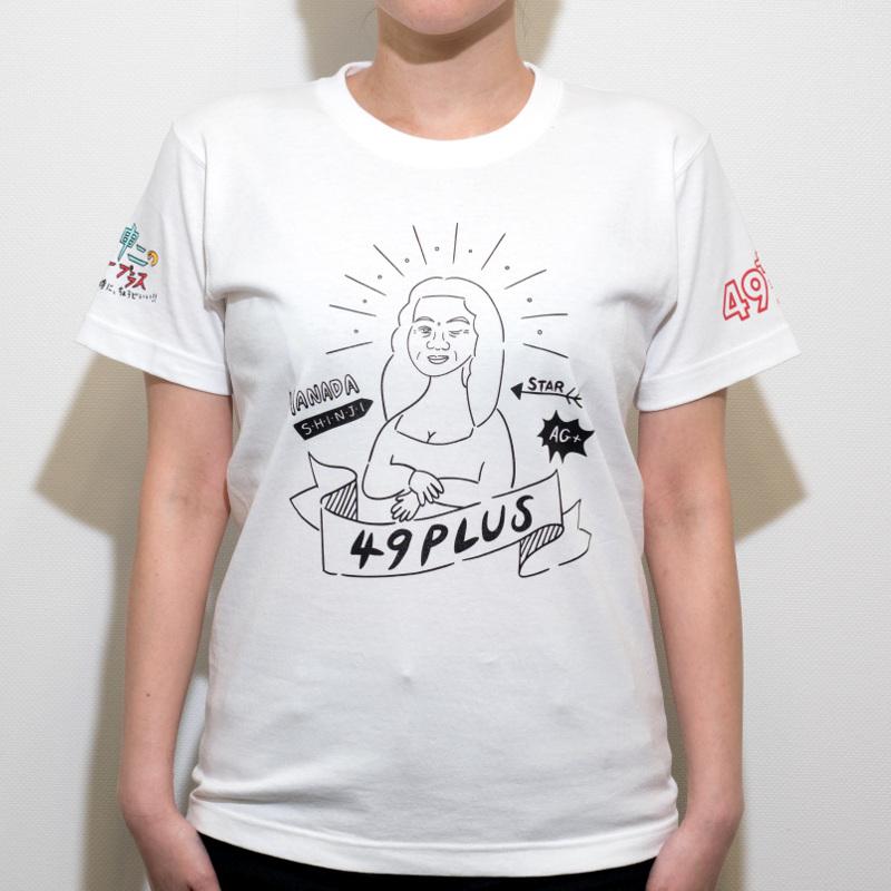 ヨンキュープラス オリジナルTシャツ