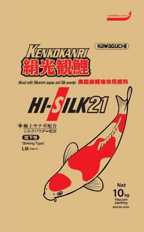 絹光観鯉(沈下性) 10Kg LMサイズ (特価)