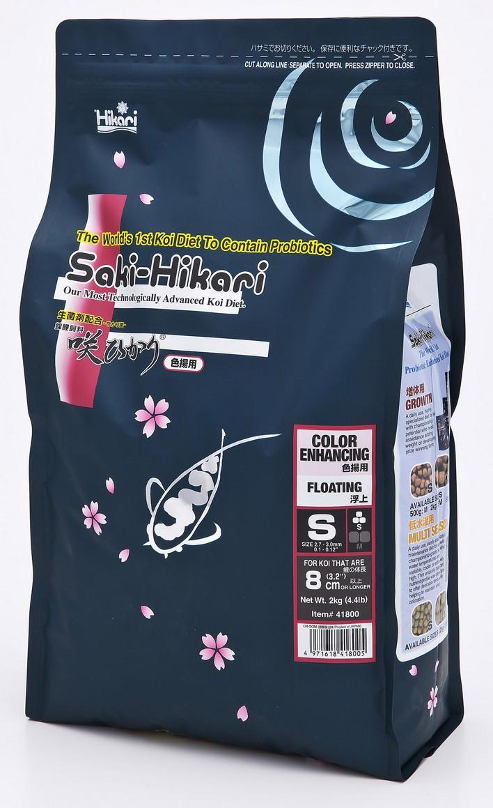 咲ひかり色揚用(浮上性) 2Kg x 6袋セット