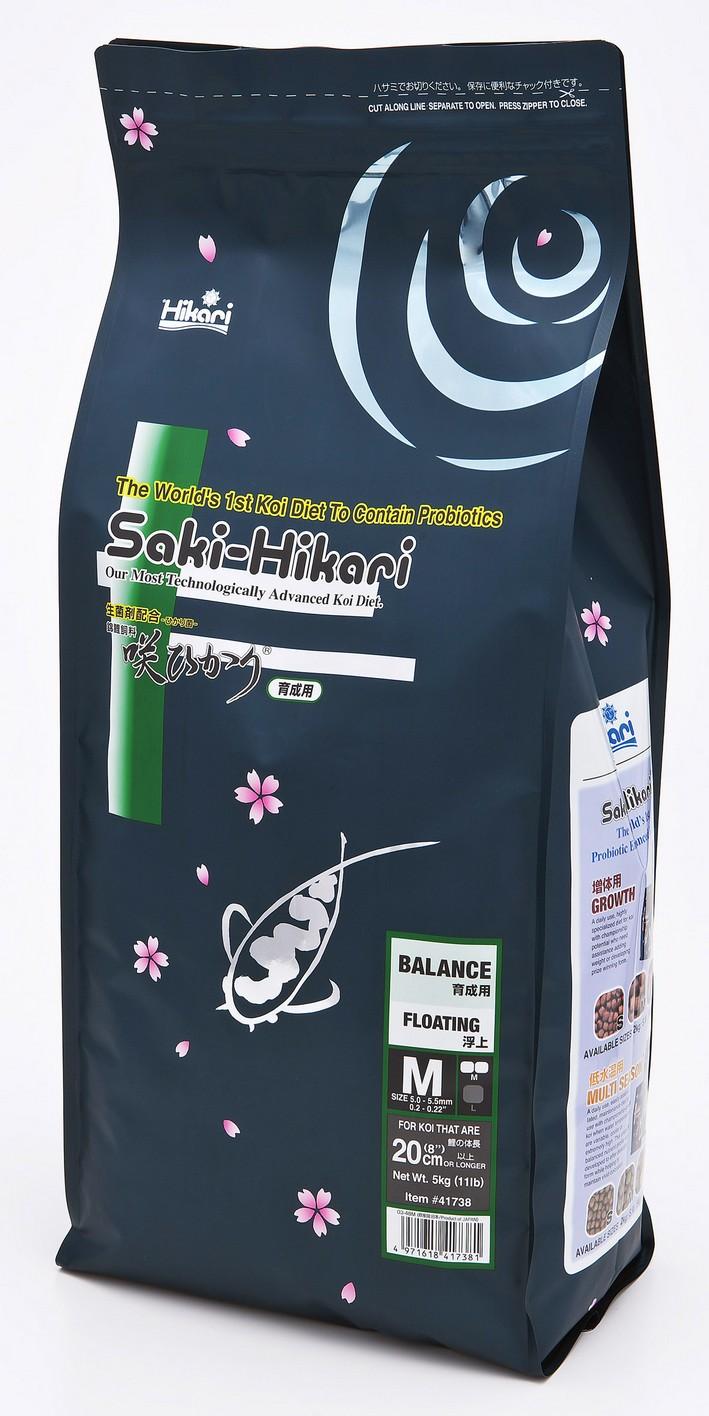 咲ひかり育成用(浮上性)5kg