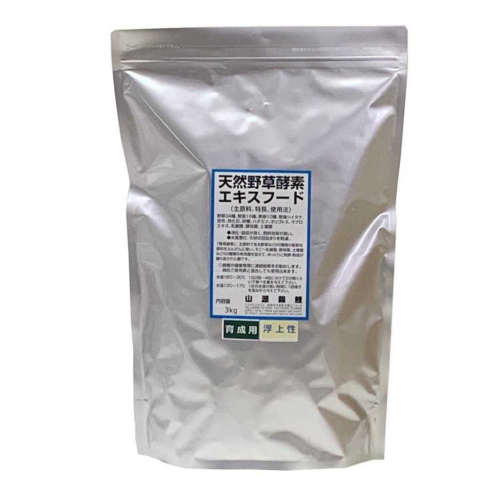天然野草酵素エキスフード(浮上性) 3kg