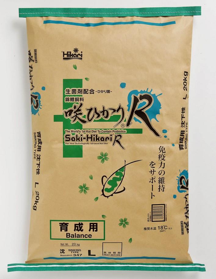 咲ひかりR 育成用(沈下性)L 20Kg