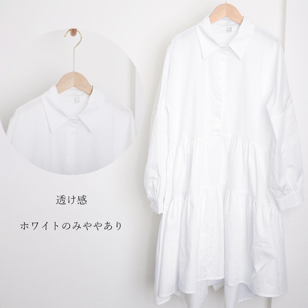 シャツワンピース レディース ワイドフリル【ネコポス可】