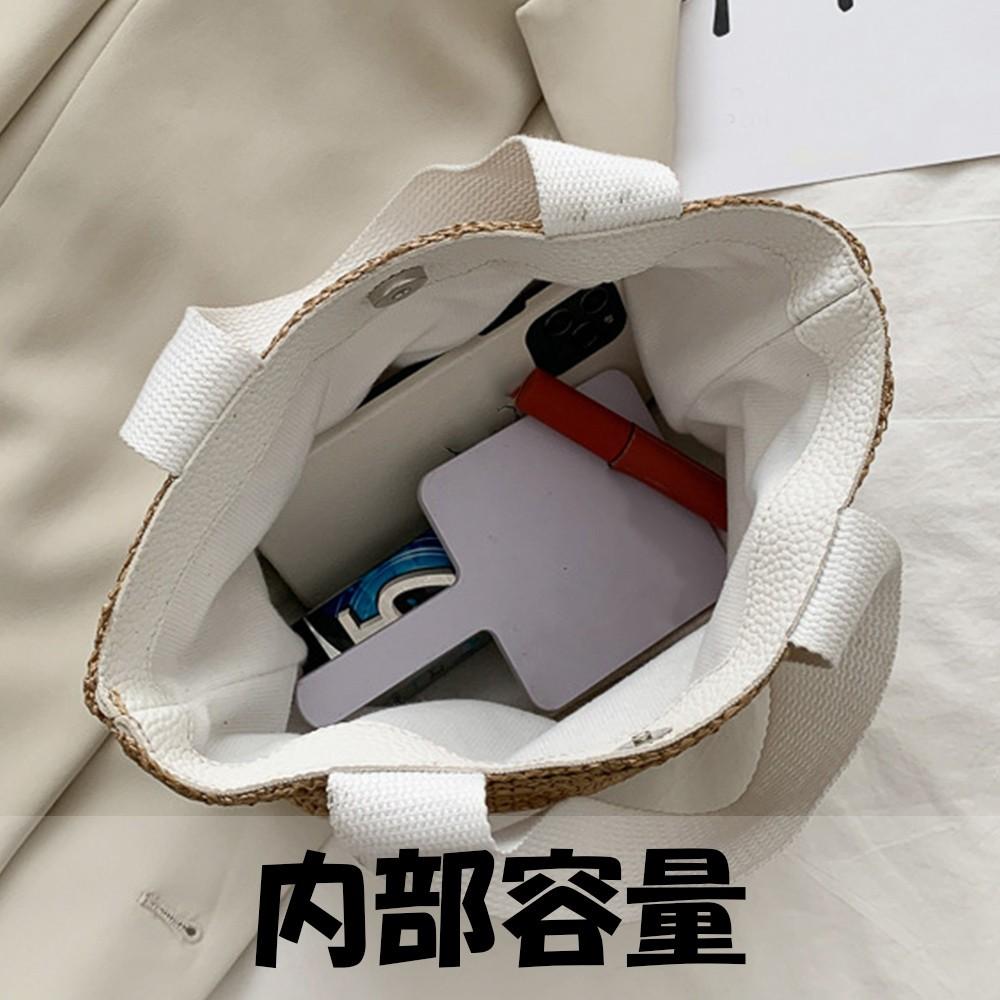 籠バッグ レディース かごバック 新作 配色 夏 トートバッグ ハンドバッグ 無地 ナチュラル 編み鞄 旅行