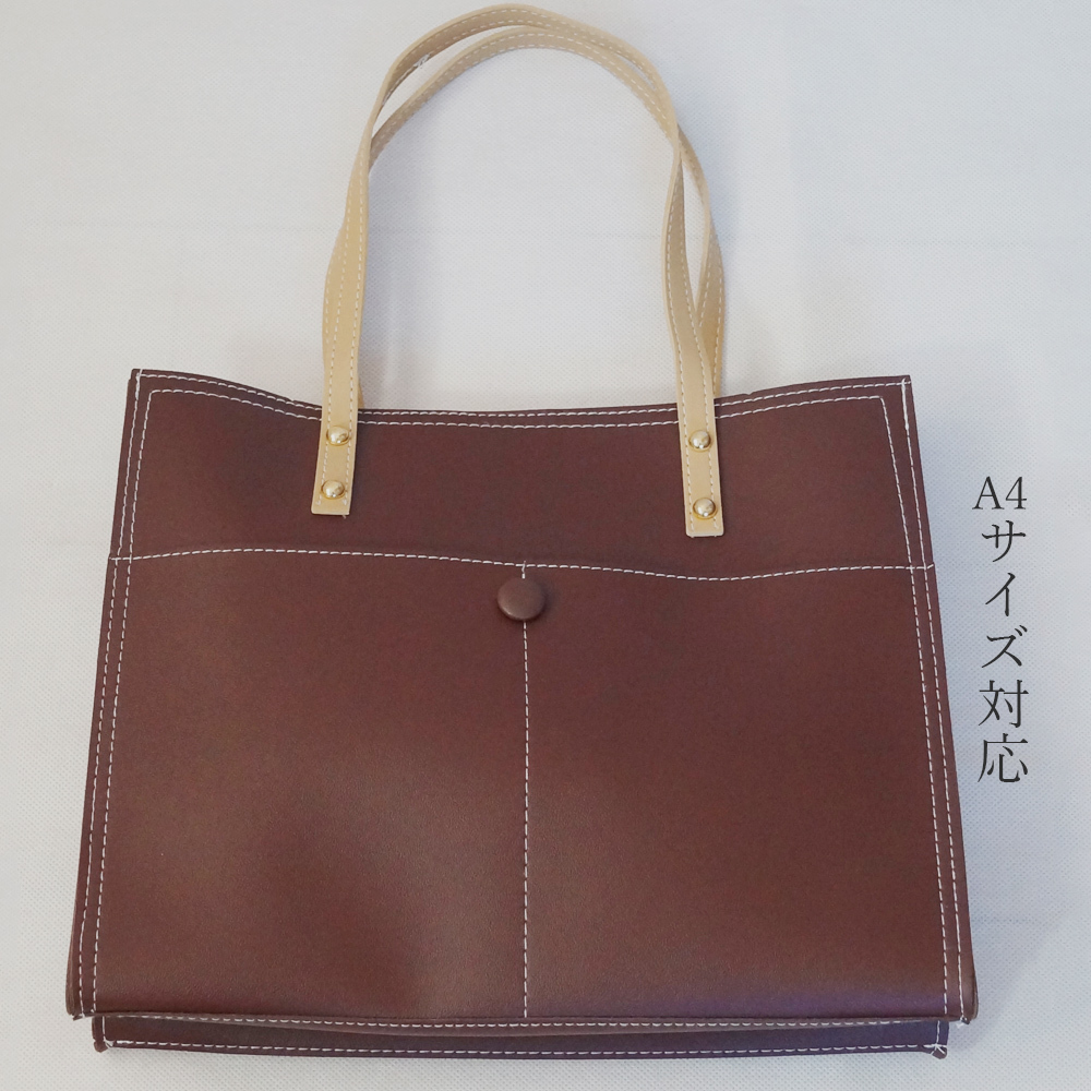 トートバッグ レディース A4対応 PUレザー 手提げ 大きい 肩掛けバッグ 鞄 軽量 オフィス ハンドバッグ シンプル