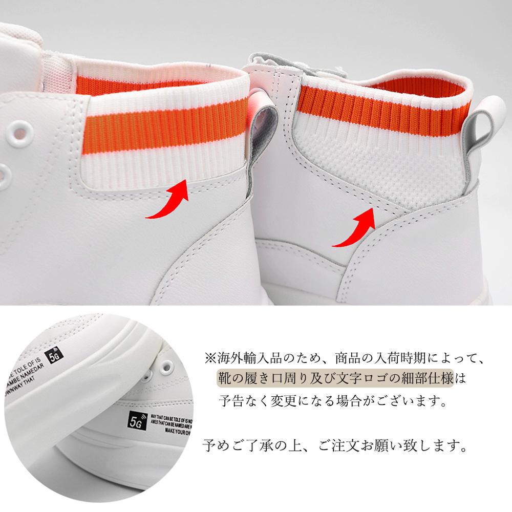 厚底 スニーカー レディース 疲れない ハイカット シューズ レースアップ 履きやすい 靴スポーツ おしゃれ 韓国風 プラット