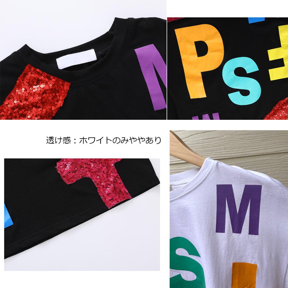 プリント ワンピース風Tシャツ 夏サマー【ネコポス可】