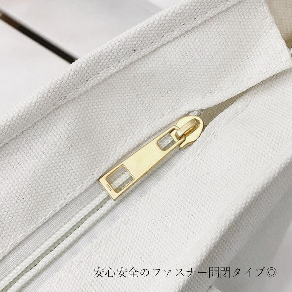 キャンバス トートバッグ 韓国風 レディース 大容量A4ロゴ入り マザーズバッグ シンプル 肩掛けバッグ エコ 手提げバッグ【ネコポス可】