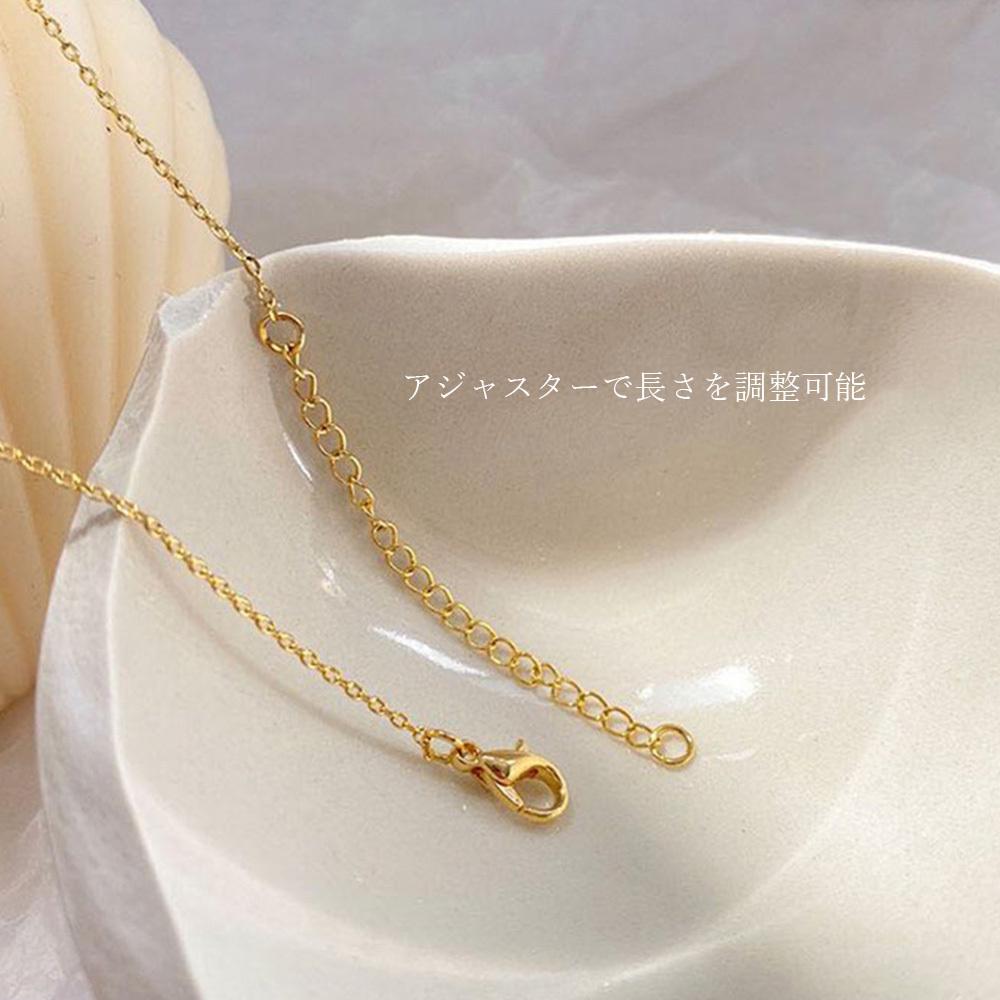 ネックレス チェーン パール ゴールド【ネコポス可】