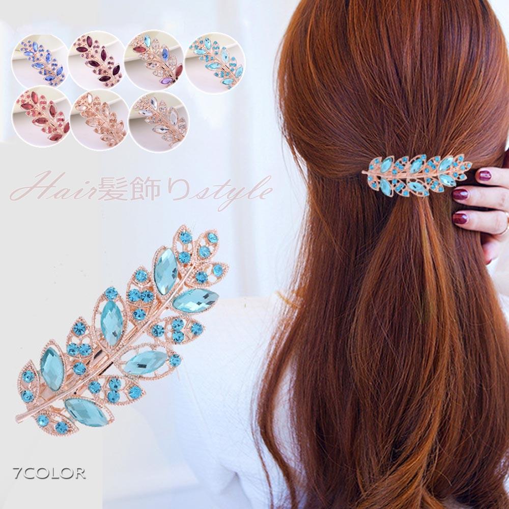 ヘアアクセサリ レディース 髪飾り ヘアクリップ 幅広 ガーリー キラキラ ヘアスタイル【ネコポス可】