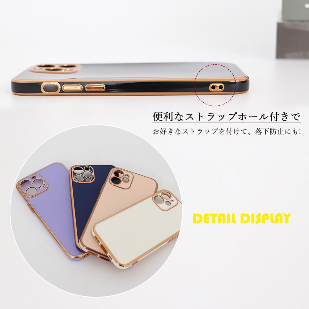 iPhoneケース ソフト スマホケース 薄型【ネコポス可】