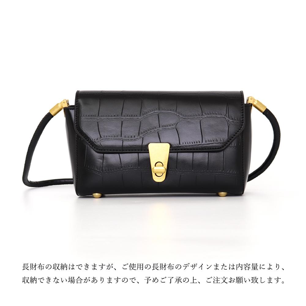 ショルダーバッグ レディース PU レザー調 バッグ 鞄 肩掛け 韓国 シンプル ヴィンテージ風
