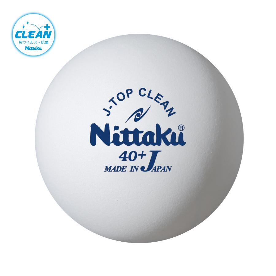 Jトップクリーントレ球 10ダース 抗菌ボール