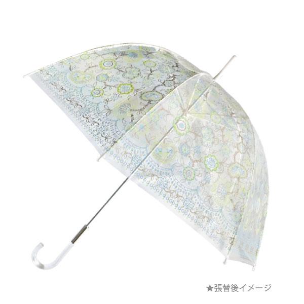 ★SALE★Evereon 張替生地 60cmバードケージ用 クラシックフラワー