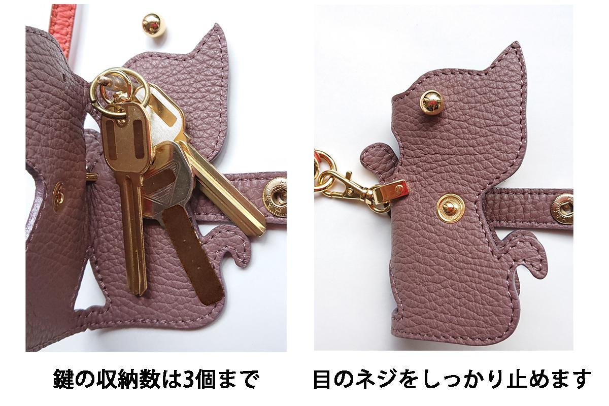 犬と猫型キーケース (猫・プードル・チワワ・ダックス・ラブ・柴犬)