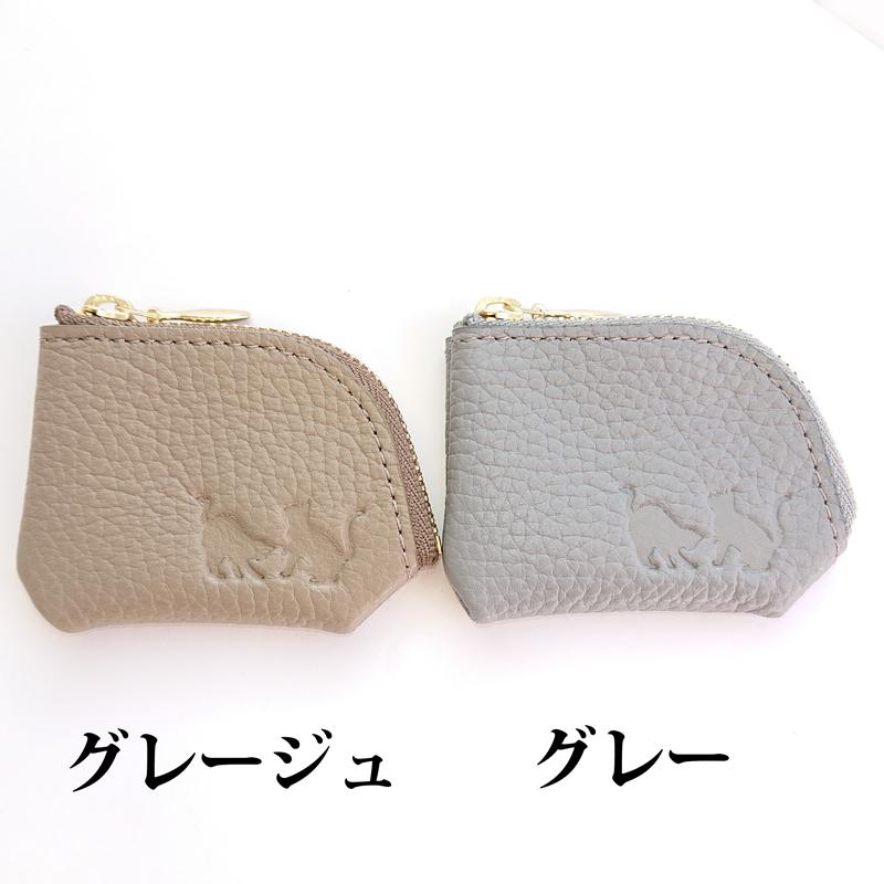 小銭入れ・コインケース 日本製 【 猫の型押し】