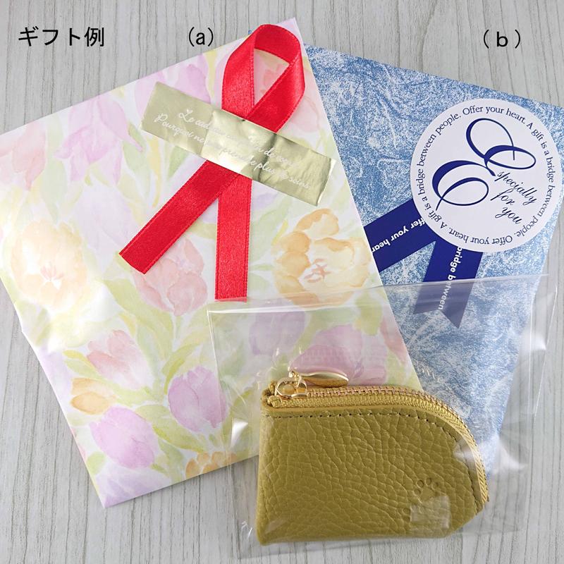 小銭入れ・コインケース 日本製 【肉球の型押し】