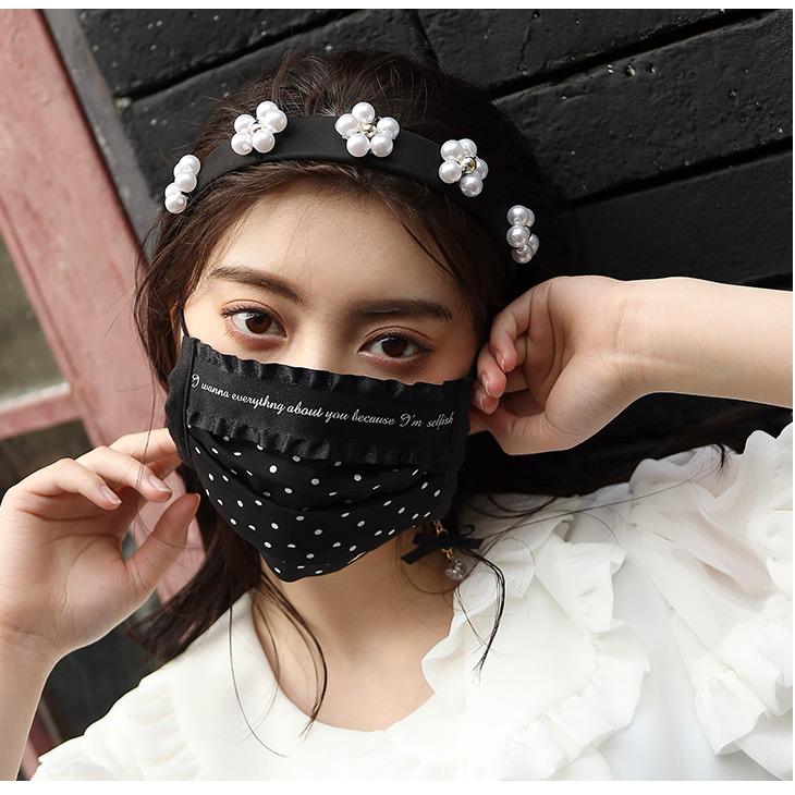 SX dot mask