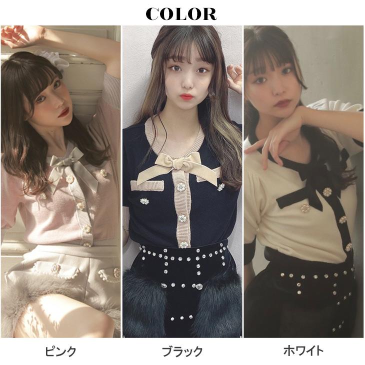 HB by color C/D TOPS
