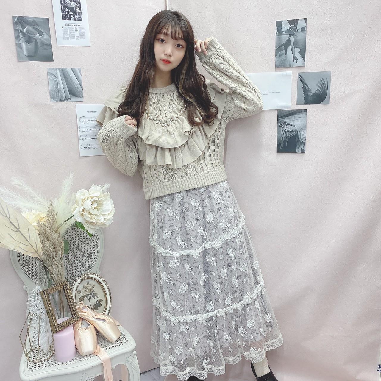 TS miss ballerina LS/K