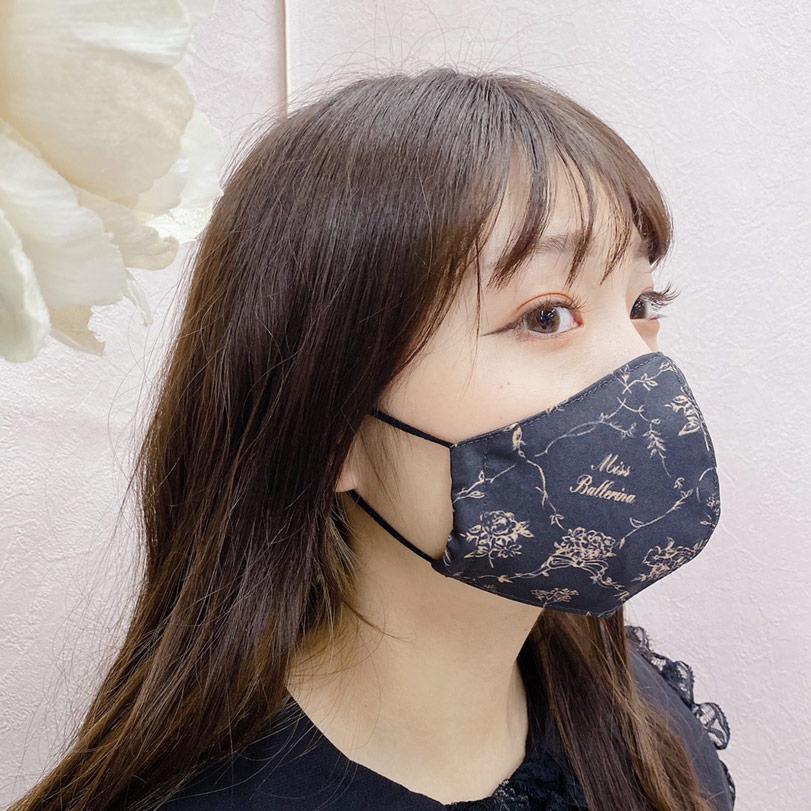 SX miss ballerina mask2