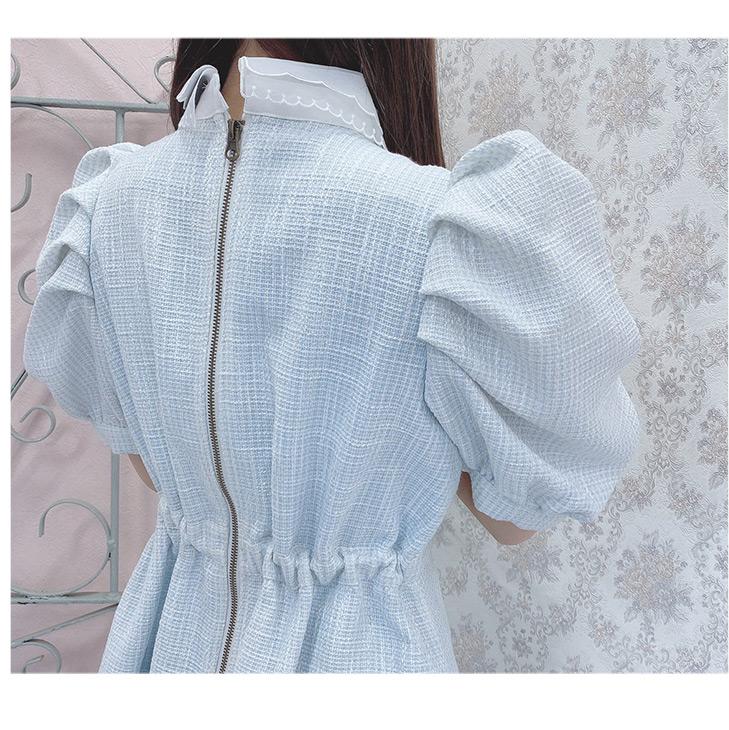 EK elegant tweed O/P