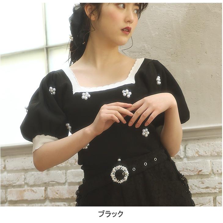 DR daisy bijou knit