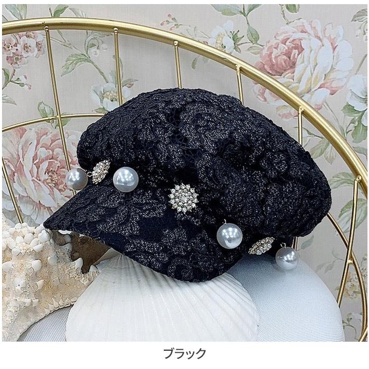 SX bijou lace casquette