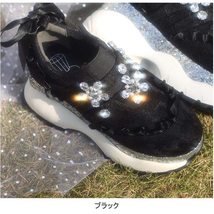 EV flower bijou shoes