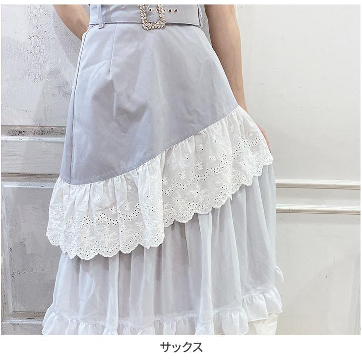 TS cotton frill LS/K
