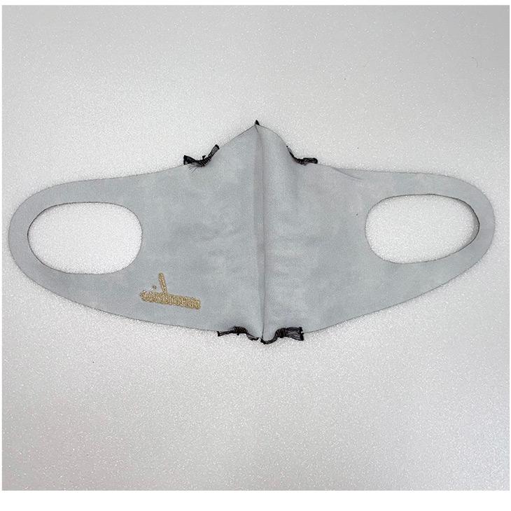 SX miss ballerina mask