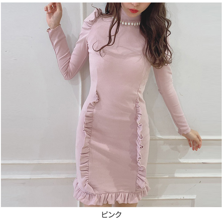 TS pearl knit O/P