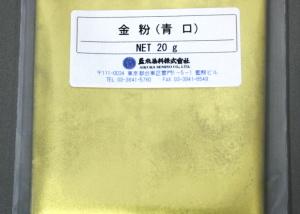 金粉(青口) 20g
