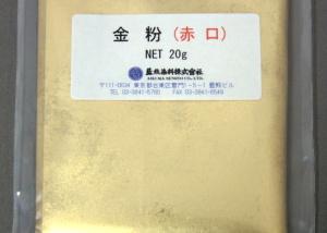 金粉(赤口) 20g