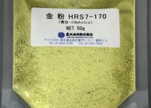 金粉HRS 7-170(青口) 50g