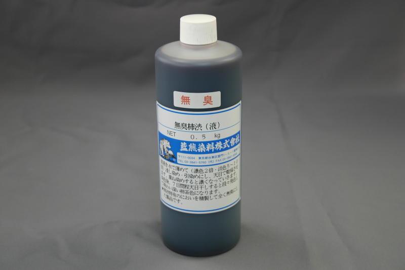 無臭柿渋(液) 500g Mushū kakishibu  (Odorless Persimmon Juice)