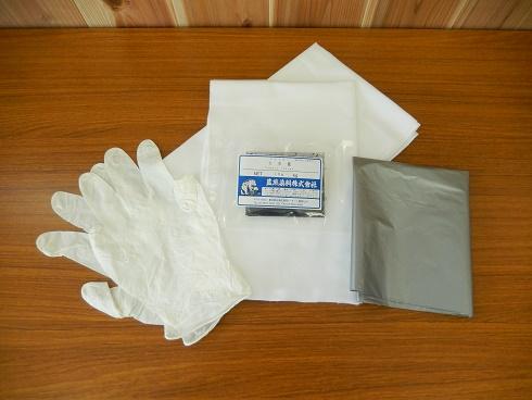 大和藍スタートセット (綿 絹 麻 用)
