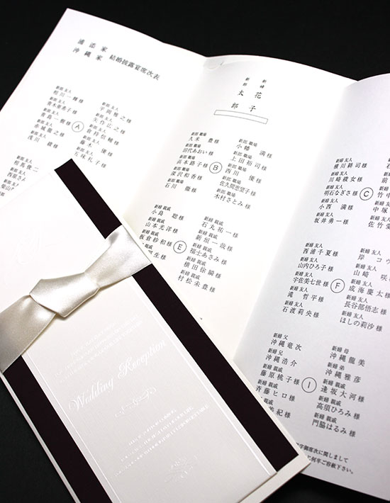 データ制作サービス(席次表)