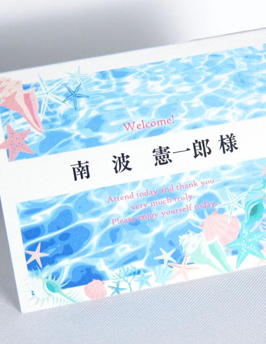 【アイダ】シェル 席札 南国リゾートデザイン  Oceanz leaf