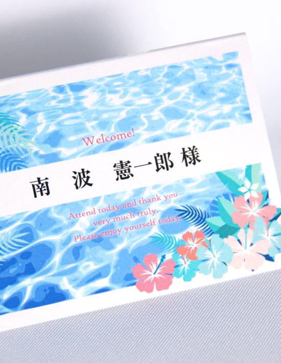 【アイダ】フラワー 席札 南国リゾートデザイン  Oceanz leaf