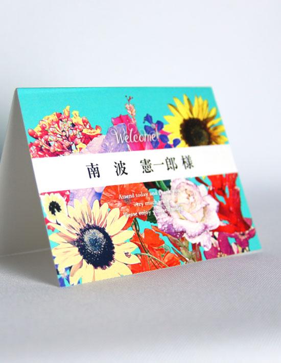 【エブリン】席札 南国リゾートデザイン  Oceanz leaf