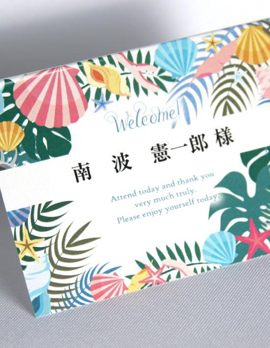 【アマンダ】ホワイト 席札 南国リゾートデザイン  Oceanz leaf