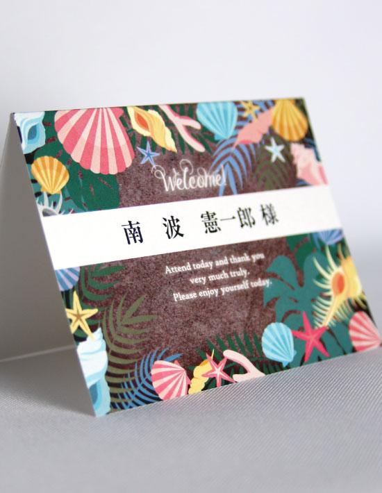【アマンダ】ブラウン 席札 南国リゾートデザイン  Oceanz leaf